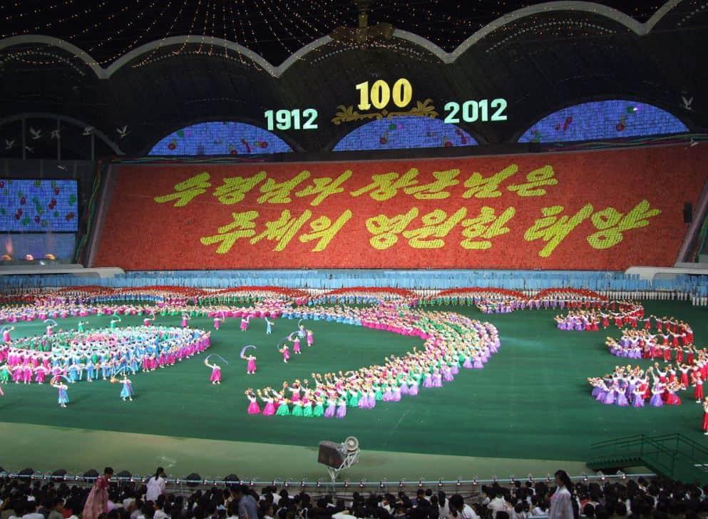 30 Best Things To Do In Pyongyang